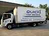 Quick Trip Movers Lewisville